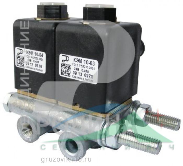Клапан электромагнитный КЭМ-10-03